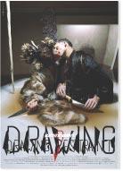 MATTHEW BARNEY -DRAWING RESTRAINT 9-